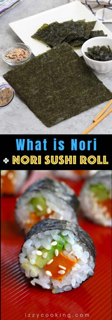 Nori is the Japanese word for dried edible seaweed, which usually comes in thin, paper-like sheets. It's a popular ingredient in Japanese and Korean cuisine to wrap rolls of sushi or onigiri. #Nori #SushiSeaweed #SeaweedSheet