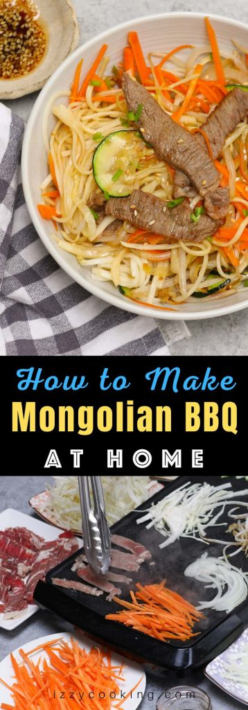 Mongolian BBQ is a joyful celebration of grill-worthy meats and vegetables, served with noodles and the mouthwatering sweet and savoury sauce. Whether you're having Mongolian Grill at a restaurant or making one at home, here is everything you need to know about mastering the Mongolian barbeque experience. #Mongolian BBQ #MongolianBarbeque #MongolianGrill